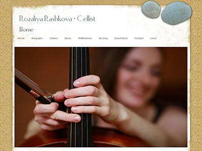 Rozaliya Rashkova – Cellist